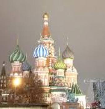 РУСИЯ 2020